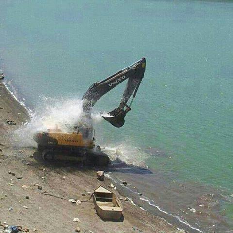 Excavator...Taking bath