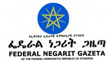 Image of Federal Negarit Gazeta.
