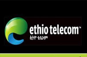 Image of Ethio telecom logo