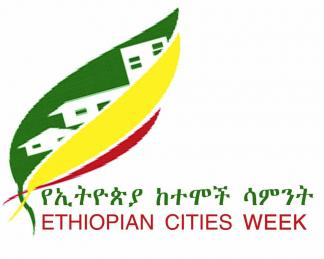 Image showing logo for the 5th cities week