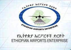 Image showing logo of the Ethiopian Airports Enterprise
