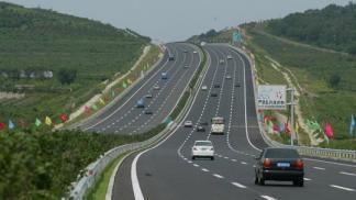 Image of Mojo-Hawasa expressway