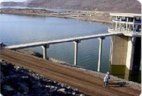 Tendaho Dam and Irrigation Project image