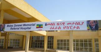 image of the newly built meles Zenawi memorial hospital in Jigjiga