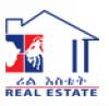 East African Real Estate Development P.L.C.logo