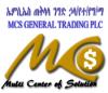 MCS General Trading PLC